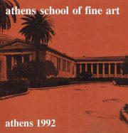 Athens school of fine art