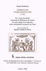 Christiani Pueri Institutio (1588)