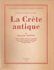 La Crète Antique