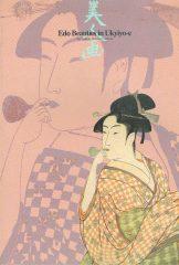 Edo Beauties in Ukyiyo-e