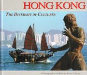 Hong Kong – The Diversity of Cultures