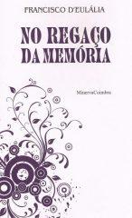 No regaço da memória