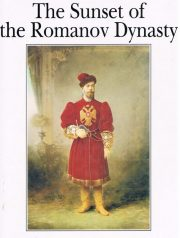 The Sunset of the Romanov Dynasty