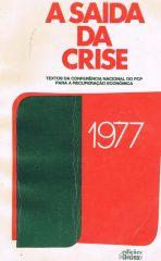 A Saída da Crise – Textos da conferência nacional do PCP para a recuperação económica