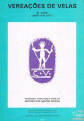 Vereações de Velas (S.Jorge) 1559-1570-1571