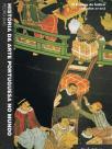 História da Arte Portuguesa no Mundo - O Espaço Índico (séculos xv-xix)
