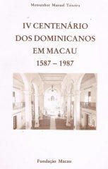 IV Centenário dos Dominicanos em Macau 1587-1987
