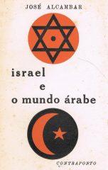 Israel e o mundo árabe