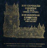 XVII Exposição Europeia de Arte, Ciência e Cultura