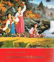 La canción del monte Kumgangsan