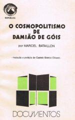 O Cosmopolitismo de Damião de Góis