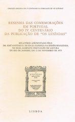 """Resenha das Comemorações em Portugal do IV Centenário da Publicação de """"Os Lusiadas"""""""